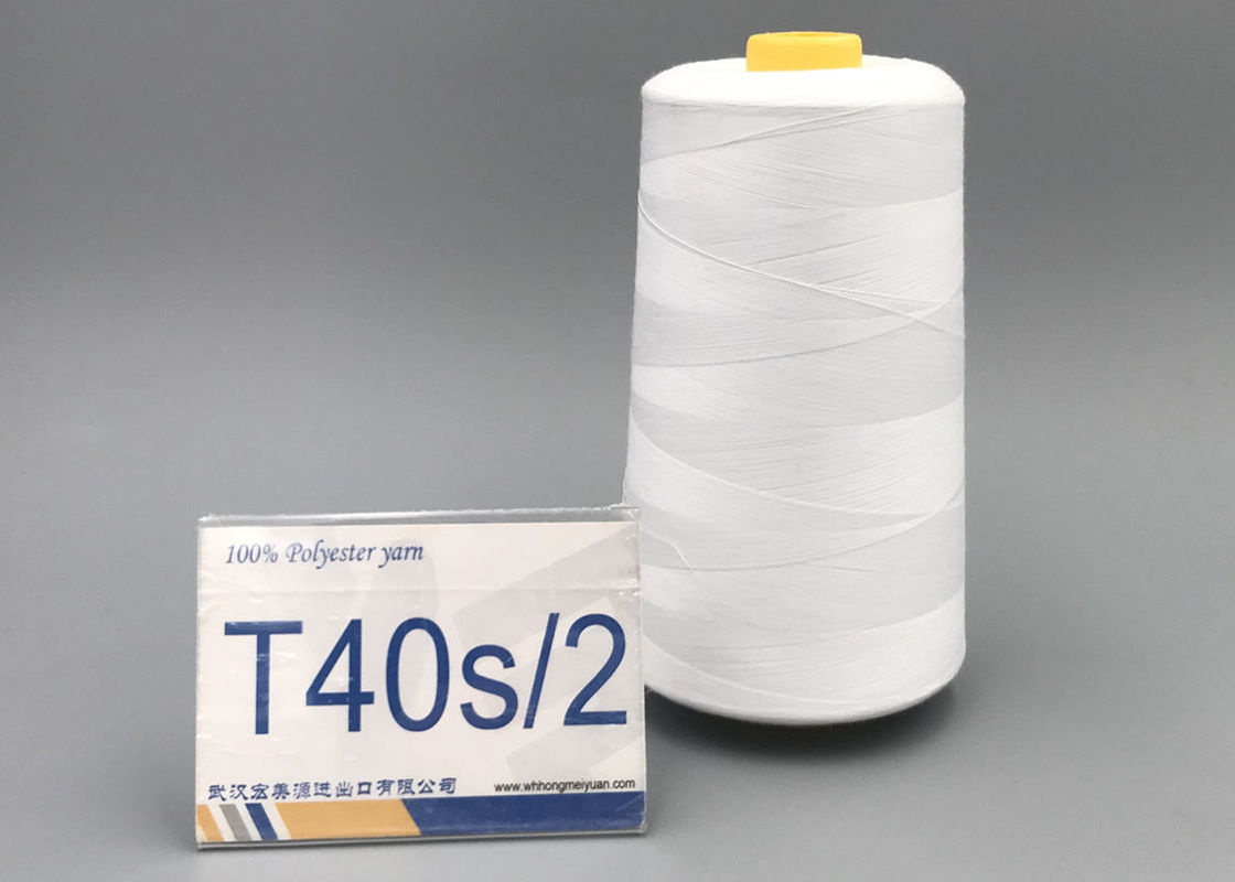 40S/2 And 40S/3 Sewing Machine Thread , Gentle Luster Cotton Or Polyester Thread